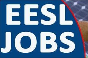 eesl recruitment 2019 for 235 posts including engineer posts