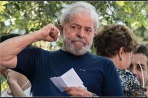 brazil s former president lula released from prison