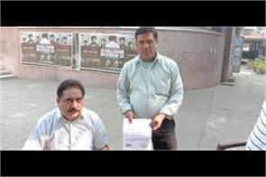 municipal corporation s strictness regarding street wanders act