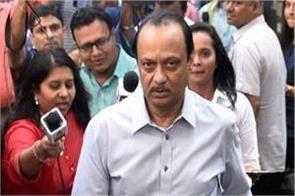 no leader will swear in as deputy cm today suspense ajit pawar