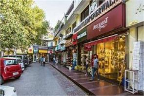 khan market of delhi 20th most expensive retail market area of the world