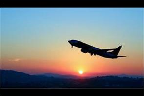 chandigarh international airport