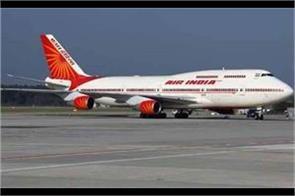 air india s chandigarh dharamshala flight will start from november 16