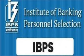 ibps po prelims 2019 recruitment exam score card released