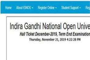 ignou tee 2019 admit card for term and examination december 2019