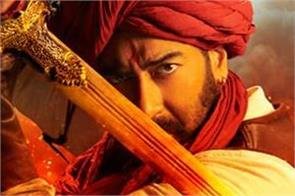 ajay devgan kajol saif ali khan together in tanhaji the unsung warrior