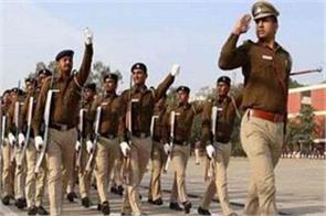 lucknow petition filed in high court for recruitment to 29 posts in police line