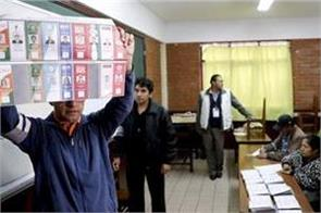 30 election officials arrested in bolivia