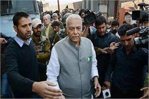 yashwant sinha said after valley situation not normal in kashmir