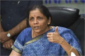 realty sector may get booster dose finance minister sitharaman indicated