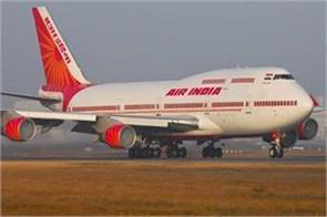 employees union will protest against privatization of air india