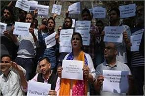 internet services shut for 100 days reporters protest