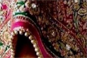 hardoi bride police