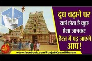 intresting facts of naagnath swami temple in kerla