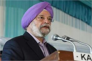 the privatization process of air india is in full motion hardeep singh puri