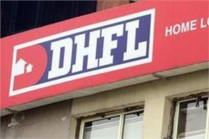 dhfl may go bankrupt total debt of rs 85 000 crore on the company