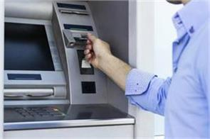 if you not withdraw money from other bank atm you will have to pay the charge