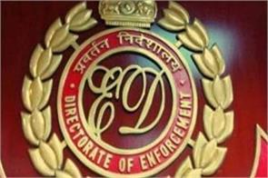 ed seizes property worth rs 6 20 crore of kashmiri businessman zahoor
