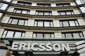 5g service will be available in the country by 2022 ericsson