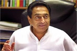 good news kamal nath govt give free driving license college educated daughters