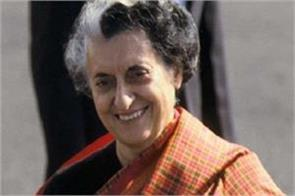 congress leader salutes indira gandhi birth anniversary