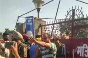 gernade blast in nirankari bhawan