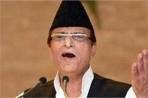 azam returned again in his pompous style