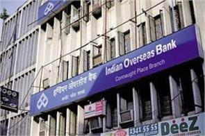 bank of india indian overseas bank s 2018 19 loss widens after changing