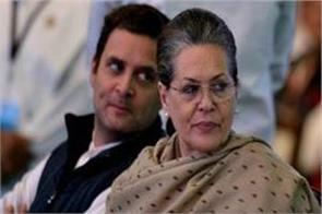 congress spends rs 820 crore on campaigning in lok sabha election 2019