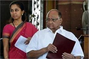 supriya sule said pawar family and party were broken by a decision