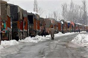 jammu and kashmir highway opened for traffic after two days
