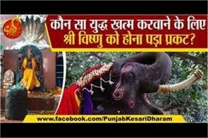 harihar nath temple story of baba harihar nath mandir