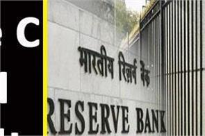 rbi grade c officer result available know more details