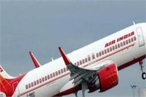 air india recruitment 2019 interview schedule released for recruitment exam