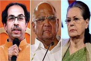 shiv sena ncp cm for two and a half years congress deputy cm