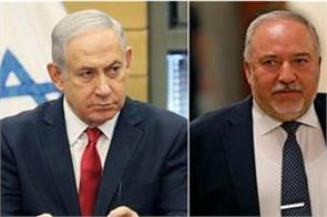 israeli pm s challenger fails to form gov t 3rd election looms