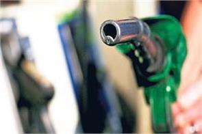 petrol becomes expensive for the second consecutive day