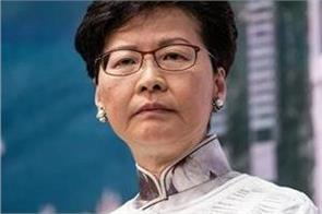carrie lam voters voice will be heard politely by government