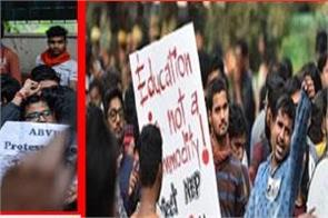 jnu students union will perform outside hrd ministry