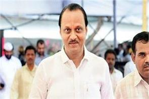 is ajit pawar still the leader of ncp in the assembly