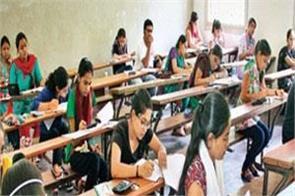 bihar comfed jr tech 2019 for junior technician exam released