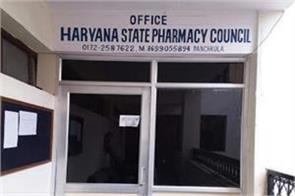 arun removed from the post of registrar of haryana pharmacy council