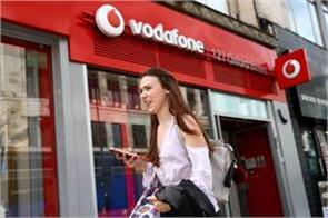 vodafone expressed doubts about his future in india