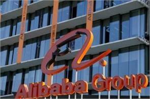 alibaba records 38 38 billion dollars in singles day