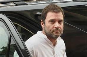 supreme court edifies rahul gandhi be careful