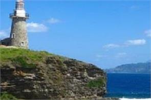 dangerous island snake island reunion proveglia gruinard island saba