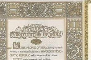 the world longest constitution was prepared with the help of 389 people
