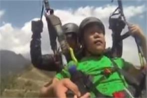 paragliding funny video