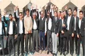 the lawyers  strike continued on the 8th day demonstrated