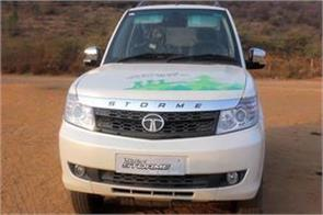 after 21 years the journey of tata safari storm stopped